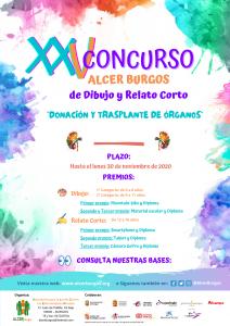 CARTEL XXV Concurso de Dibujo 2020